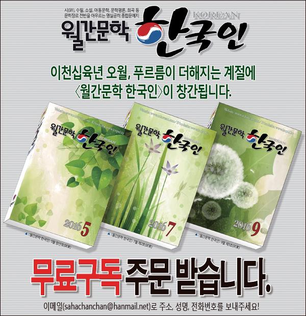 M.korean_20160310_01.jpg