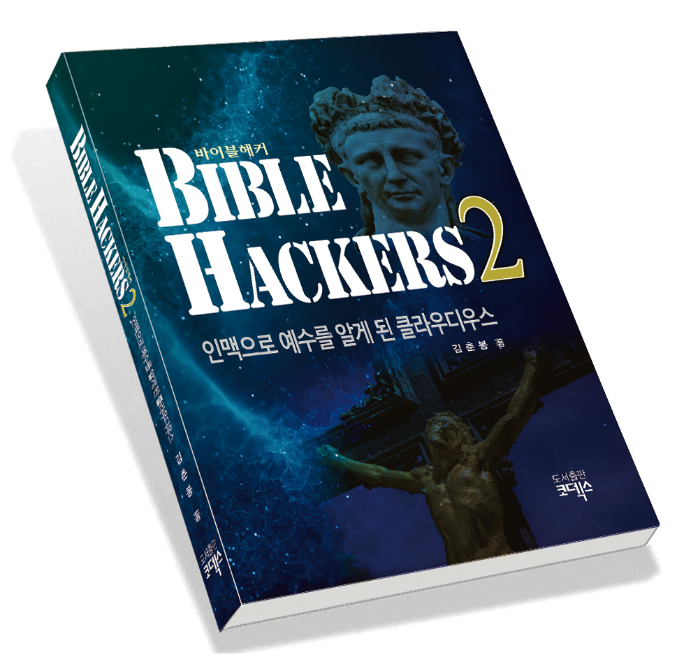 Bookcover_B02.jpg
