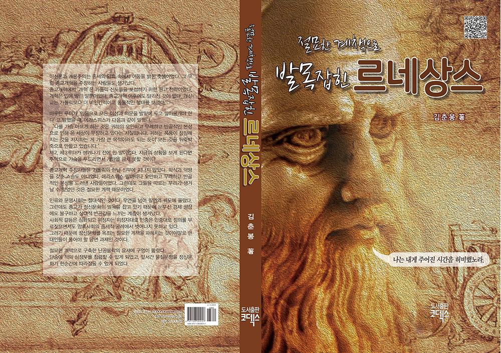 balmokBookcover_03.jpg