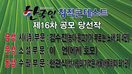 koreancontest-16.jpg