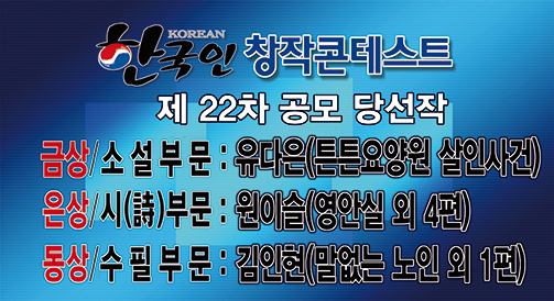 koreancontest-022.jpg