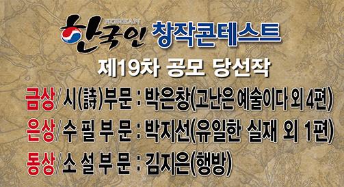 koreancontest-19.jpg