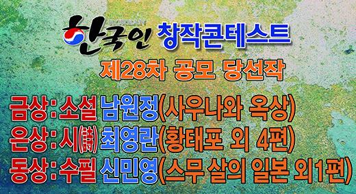 koreancontest-028.jpg