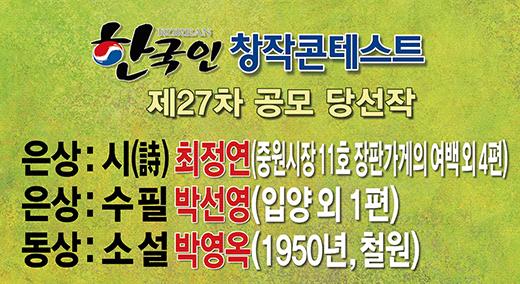 koreancontest-027.jpg