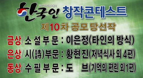 koreancontest-20160429_01.jpg