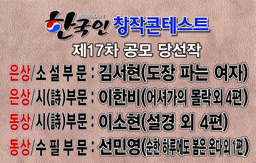 koreancontest-17.jpg