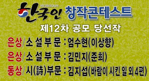 koreancontest-20160829_01.jpg