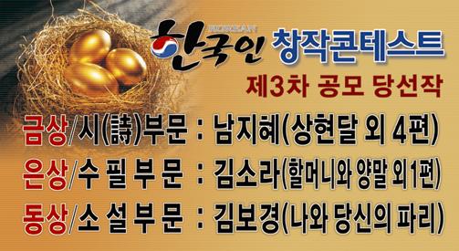 koreancontest-20150215.jpg