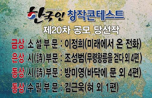 koreancontest-20.jpg