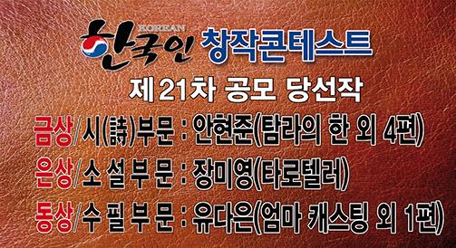 koreancontest-21.jpg