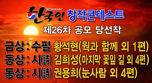 koreancontest-026.jpg