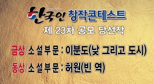 koreancontest-023.jpg