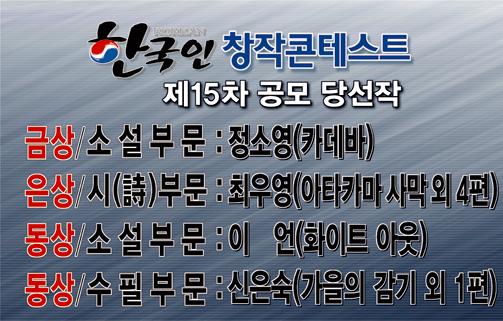 koreancontest-15.jpg