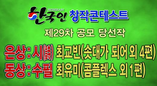 koreancontest-029.jpg
