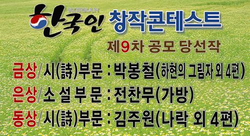 koreancontest-20160229_01.jpg