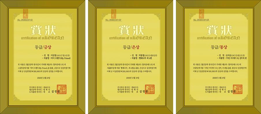 mkorean_certification_013.jpg