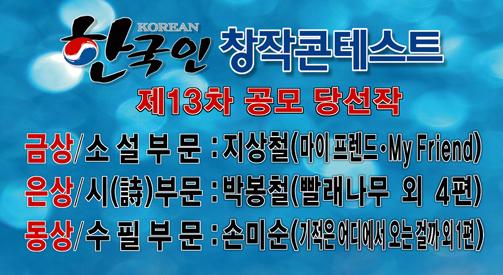 koreancontest-13.jpg
