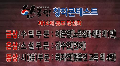 koreancontest-14.jpg