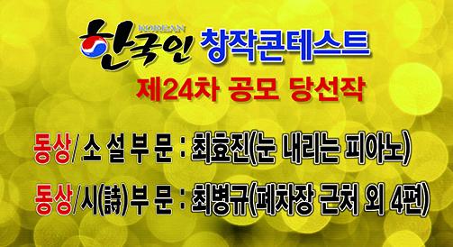 koreancontest-024.jpg