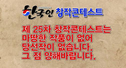 koreancontest-025.jpg